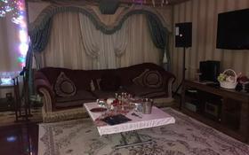 11-комнатный дом посуточно, 1500 м², 40 сот., Оспанова — Достык за 250 000 〒 в Алматы, Медеуский р-н