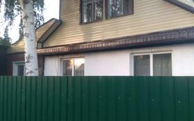 5-комнатный дом, 82 м², 6 сот., Байкальская за 8.5 млн 〒 в Усть-Каменогорске