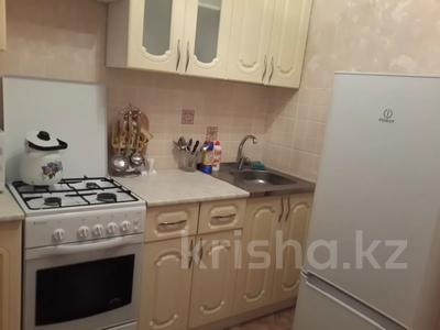 1-комнатная квартира, 34 м², 4/5 этаж посуточно, Аль-Фараби 43 за 5 000 〒 в Костанае — фото 2