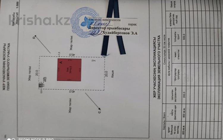 6-комнатный дом, 157 м², 8 сот., мкр Северо-Запад 5899 за 29 млн 〒 в Шымкенте, Абайский р-н