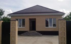 4-комнатный дом, 105 м², 4 сот., Абрикосовая 479 за 3.4 млн 〒 в Краснодаре
