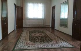 4-комнатный дом, 140 м², 8 сот., Райымбека 64 за 31 млн 〒 в Абае