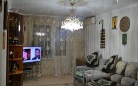 4-комнатная квартира, 85 м², 5/5 этаж, мкр Мамыр-2 — Шаляпина за 29 млн 〒 в Алматы, Ауэзовский р-н