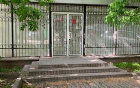 Помещение площадью 85 м², Тулебаева 82 — Казыбек Би за 300 000 〒 в Алматы, Медеуский р-н