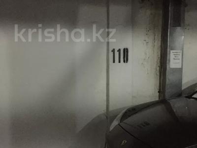 Подземный паркинг (машино-место) за ~ 2.8 млн 〒 в Алматы, Бостандыкский р-н