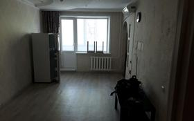 2-комнатная квартира, 47 м², 4/5 этаж помесячно, Катаева 14 — Естая катаева за 90 000 〒 в Павлодаре
