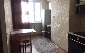 1-комнатная квартира, 45 м², 7/12 этаж помесячно, Сауран 14 за 100 000 〒 в Нур-Султане (Астана), Есиль р-н