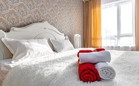 1-комнатная квартира, 42 м², 4/7 этаж посуточно, Орынбор 12 — Кабанбай батыра за 10 000 〒 в Нур-Султане (Астана), Есиль р-н