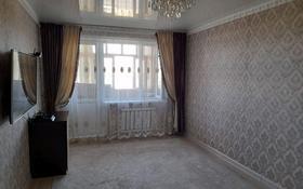 1-комнатная квартира, 33 м², 5/5 этаж, Мира 57 за 5.7 млн 〒 в Жезказгане