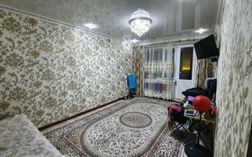 1-комнатная квартира, 34 м², 4/9 этаж, 11 мкрн, Аз-Наурыз 32 100 за 9 млн 〒 в Актобе, мкр 11