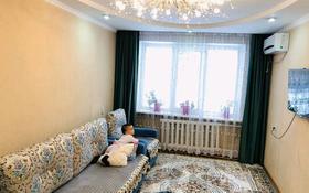3-комнатная квартира, 62 м², 1/5 этаж, улица Тулебаева 100 за 15 млн 〒 в Талдыкоргане