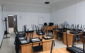 Офис площадью 600 м², Аса 23а — Щестакович за 2 500 〒 в Таразе