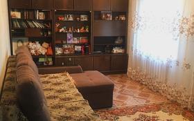 3-комнатная квартира, 55.7 м², 2/5 этаж, Гали Орманова 43 за 15.5 млн 〒 в Талдыкоргане