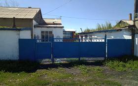 5-комнатный дом, 116.52 м², Спортивная 1 — Литвиновская за 5 млн 〒 в