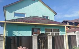 5-комнатный дом, 140 м², 4.25 сот., 24 394 за 19.5 млн 〒 в Жана куате