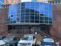 Здание, площадью 3284.5 м²