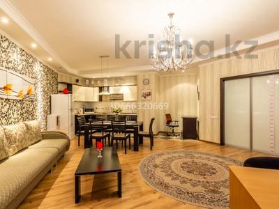 2-комнатная квартира, 90 м², 9/30 этаж по часам, Аль-Фараби 7 за 3 500 〒 в Алматы, Бостандыкский р-н