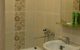 1-комнатная квартира, 31 м², 1/5 этаж посуточно, Горняков — Парковая за 5 000 〒 в Рудном
