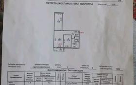 3-комнатная квартира, 58.5 м², 3/5 этаж, Сейфуллина 10 за 8.5 млн 〒 в Капчагае