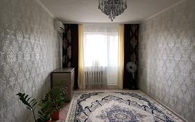 2-комнатная квартира, 43 м², 5/5 этаж, Жалиля 23 за 7.8 млн 〒 в Жезказгане