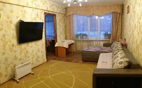 3-комнатная квартира, 55 м², 1/5 этаж помесячно, Мызы 23 за 95 000 〒 в Усть-Каменогорске