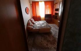 2-комнатная квартира, 70 м², 3/5 этаж посуточно, Азаттык 46а за 6 500 〒 в Атырау