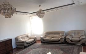 3-комнатная квартира, 135 м², 5/14 этаж помесячно, мкр Самал-1 97 — Аль-Фараби за 430 000 〒 в Алматы, Медеуский р-н