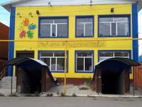 Магазин площадью 395 м²