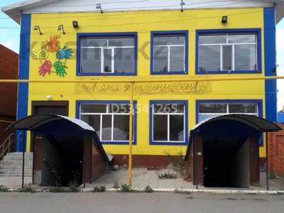Магазин площадью 395 м², ул. Тепличная 18 за 43 млн 〒 в Костанае
