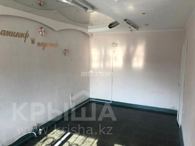 Магазин площадью 97 м², Чехова 125 за 370 000 〒 в Костанае — фото 3
