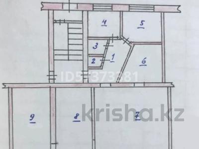 Магазин площадью 97 м², Чехова 125 за 370 000 〒 в Костанае — фото 4