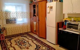 1-комнатная квартира, 20 м², 1/3 этаж, Старый город 62 — Каныш сатпаев за 2.5 млн 〒 в Актобе, Старый город