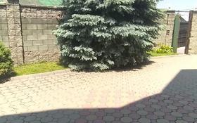 4-комнатный дом помесячно, 490 м², 14 сот., Топоркова 11 за 400 000 〒 в Алматы, Медеуский р-н