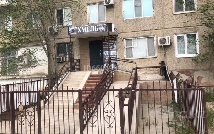 Магазин площадью 38 м², Привокзальный-3 14 за 13 млн 〒 в Атырау, Привокзальный-3