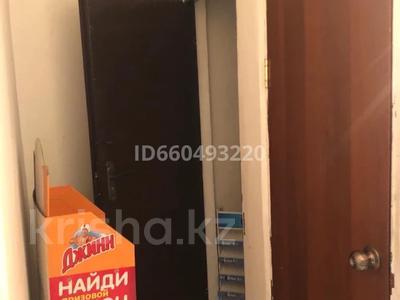 Магазин площадью 38 м², Привокзальный-3 14 за 13 млн 〒 в Атырау, Привокзальный-3 — фото 3