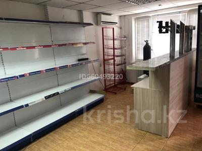 Магазин площадью 38 м², Привокзальный-3 14 за 13 млн 〒 в Атырау, Привокзальный-3 — фото 4