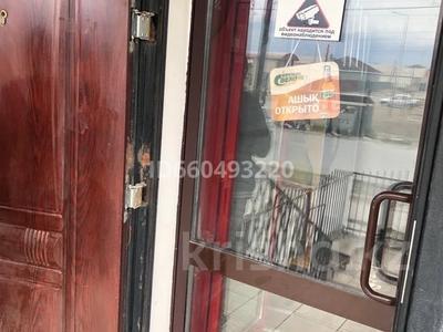 Магазин площадью 38 м², Привокзальный-3 14 за 13 млн 〒 в Атырау, Привокзальный-3 — фото 6