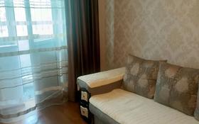 2-комнатная квартира, 61 м², 1/5 этаж, 2 мкр 6 Б за 15.8 млн 〒 в Капчагае