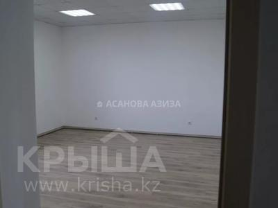 Промбаза 1 га, Пушкина за 550 млн 〒 в Нур-Султане (Астана), Алматы р-н