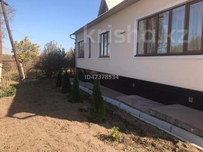 7-комнатный дом, 387 м², 150 сот., Новостройка 33 за 50 млн 〒 в Есик — фото 14