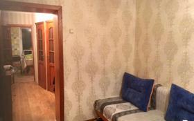 3-комнатная квартира, 64 м², 5/5 этаж, Чкалова 12 за 12 млн 〒 в Павлодаре