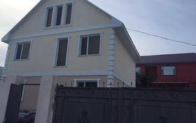 6-комнатный дом, 210 м², 1 мкр 177 за 35 млн 〒 в Косшы