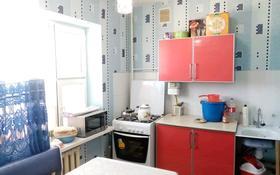 1-комнатная квартира, 54 м², 2/6 этаж, Мангышлак 105 за 6.8 млн 〒