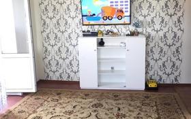 4-комнатная квартира, 74 м², 9/9 этаж, Павла Корчагина 136 за 13 млн 〒 в Рудном
