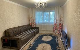 3-комнатная квартира, 56 м², 1/5 этаж, Нуртазина 16 за 16 млн 〒 в Талгаре