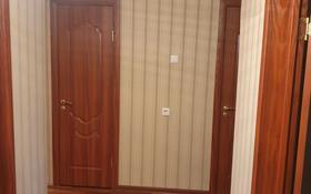 3-комнатная квартира, 70 м², 2/5 этаж помесячно, Мира 54/2 — Сормова за 150 000 〒 в Павлодаре