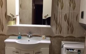3-комнатная квартира, 86 м², 1/5 этаж помесячно, Касымханова 16 — Павлова за 150 000 〒 в Костанае