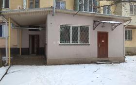 Столовая за 37 млн 〒 в Алматы, Бостандыкский р-н