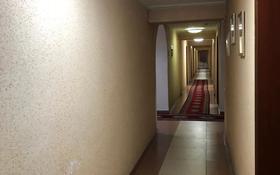 Магазин площадью 4004.7 м², Алтынсарина за 945 млн 〒 в Алматы, Ауэзовский р-н