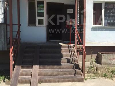 4-комнатная квартира, 108 м², 1/5 этаж, Водник 2 7 за 20 млн 〒 в Боралдае (Бурундай) — фото 9